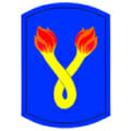 196th LIGHT INFANTRY BRIGADE ASSOCIATION logo